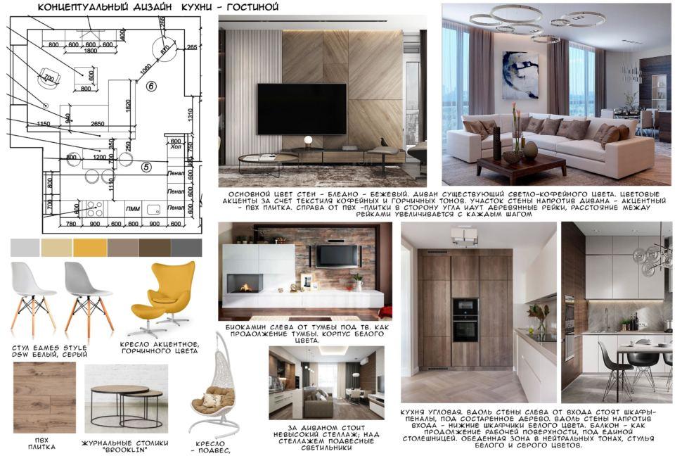 Концептуальный дизайн кухни-гостиной 33 кв.м, белый стул, желтое кресло, пвх плитка, журнальный столик