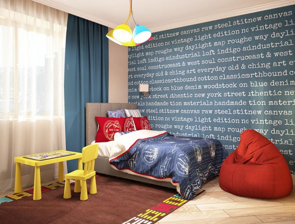 Проект детской для мальчика 19 кв.м с синими и желтыми тонами, кровать, красное кресло-мешок, люстра