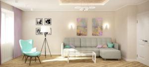 Проект гостиной 20 кв.м в нежно-голубых тонах, бирюзовое кресло, угловой диван, элементы декора, светильники