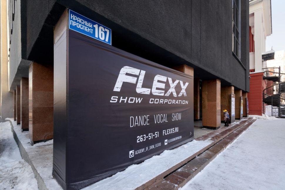 реальная фотография афиши танцевальной студии в темных тонах, колонны, ступени