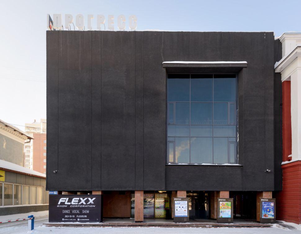 Фотография фасада танцевальной школы