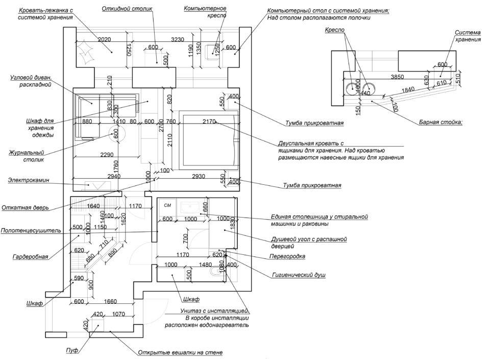 План расстановки мебели в квартире и лоджии 58 кв. м.