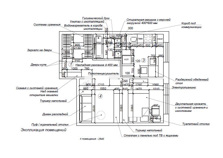 План расстановки мебели в квартире 39.5 кв.м.