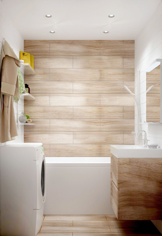 Дизайн-проект ванной комнаты 3 кв.м в светлых тонах, керамическая плитка под дерево, стиральная машина, полки, мойка, зеркало, ванна