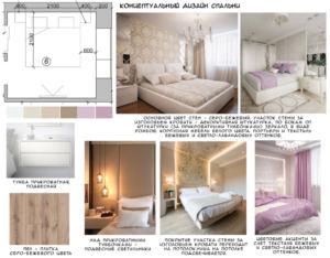 Концептуальный дизайн спальни 11 кв.м в древесных тонах, кровать, подвесной светильник, прикроватная тумба