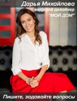 Дарья михайлова, дизайнер интерьера